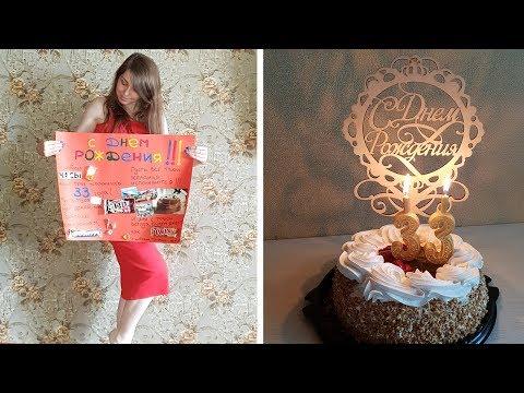 Плакаты с поздравления с днем рождения прикольные своими руками мужу