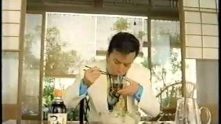 旭化成『サランラップ』(竹下景子さん)、明治乳業『旬のフルーツゼリ...