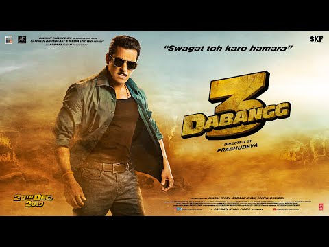 Dabangg 3: Official Motion Poster | Salman Khan | Sonakshi Sinha | Prabhu Deva