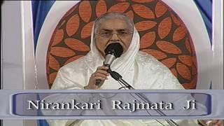 Nirankari Vichar by Raj Mata ji at U.P. annual Nirankari Sant Samagam Azamgarh
