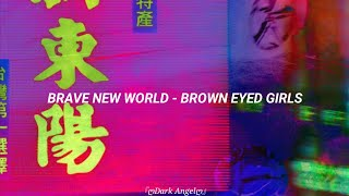 Brave New World - Brown Eyed Girls