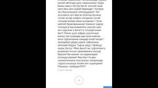 Обид Асомов Ахмадбой хакида
