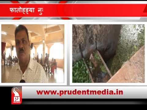 Prudent Media Konkani News 18 Feb 18 Part 4