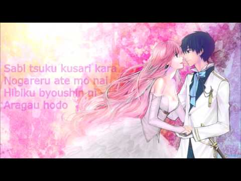 Megurine Luka - Cantarella (With Lyrics)