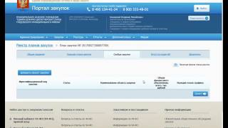 План закупок (закупки только до 100 тыс.руб.)