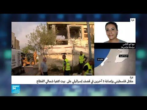 إسرائيل تقصف 20 موقعا لحماس وتحملها مسؤولية إطلاق الصواريخ  - نشر قبل 54 دقيقة