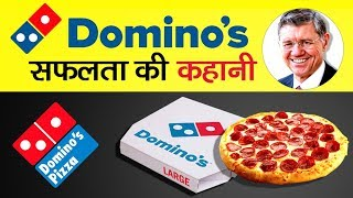 Domino's Pizza Success Story In Hindi | Tom Monaghan Biography | Motivational Video