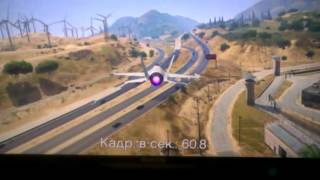 Настройка Radeon setting+benchmark GTA 5