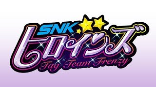 SNK Heroines: Tag Team Frenzy (PS4/Switch)