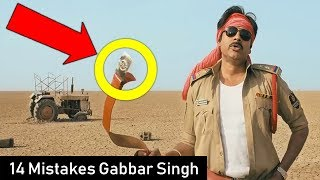 Gabbar Singh Movie Mistkes | Pawan Kalyan | Shruti Haasan | MOVIE MISTAKES