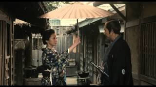 9月20日(土)全国ロードショー 彦根藩士の志村に、桜田門外で討たれ...