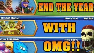 CLASH OF CLANS TRIPLE EVENTS AT THE END OF YEAR ,AWESOME YEAR END GIFT FROM COC