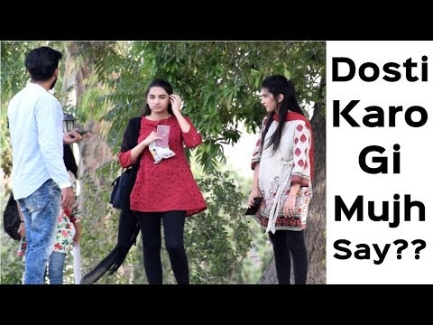 Friendship karo gi? Comments Trolling # 1 | Pakistan | FCC | Haris Awan