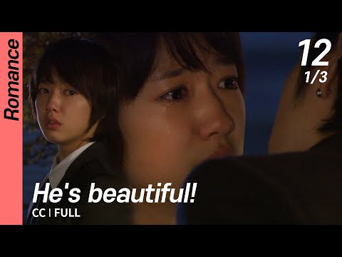 [CC/FULL]  He's Beautiful! EP12 (1/3) | 미남이시네요