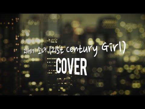 [Cover] BTS 방탄소년단 - 21세기 소녀 21st Century Girls (+English lyrics)