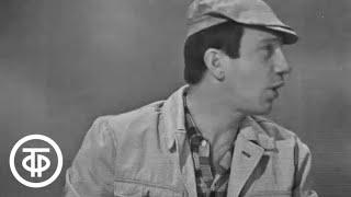 Будильник. Охотники. История 3 (1971)
