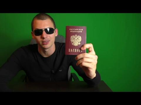 Все Россияне это мигранты. Часть 1. Фальшивые паспорта  РФ. YouTube