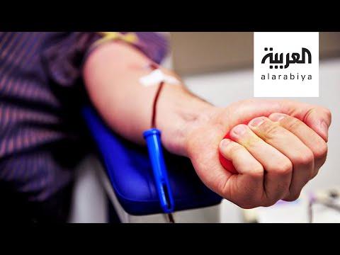 صباح العربية   هل من الآمن التبرع بالدم في زمن كورونا؟  - نشر قبل 3 ساعة