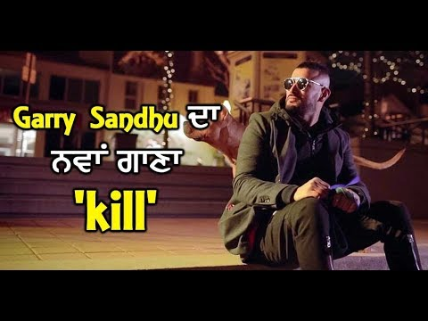 Garry Sandhu's upcoming song 'Kill' |...