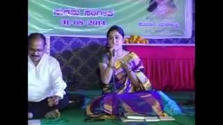 Om Sachidananda by Rastrakavi Kuvempu  - Mahalakshmi Sharma & Uday Ankola