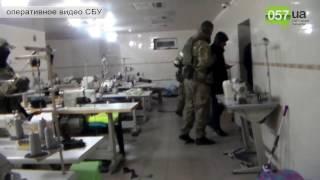 Харьковская СБУ взяла штурмом подпольный швейный цех с нелегалами из зоны АТО(, 2017-04-27T14:20:33.000Z)