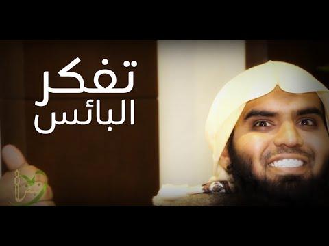 ماتوقعته يقول كذا !! - الداعية ابو شارع القحطاني