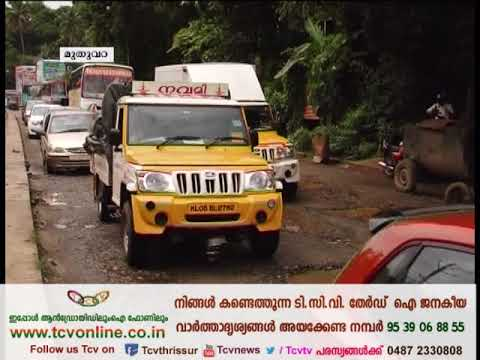 Thrissur -  Kunnamkulam Road