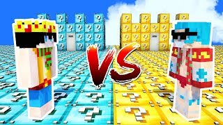 LUCKY BLOCKS NOOB VS LUCKY BLOCKS PRO 😱 EN MINECRAFT TROLL