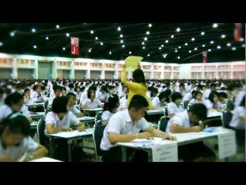 สอบตรง มศว ปีการศึกษา 2556