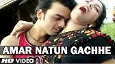 Tue Gud Nibi Na Bhalo Katha Video Song Bengali | Jatar Maye