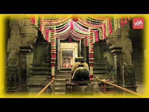 అరుణాచలక్షేత్ర మహత్యం! Arunachalam Temple Tiruvannamalai History | YOYO TV Channel