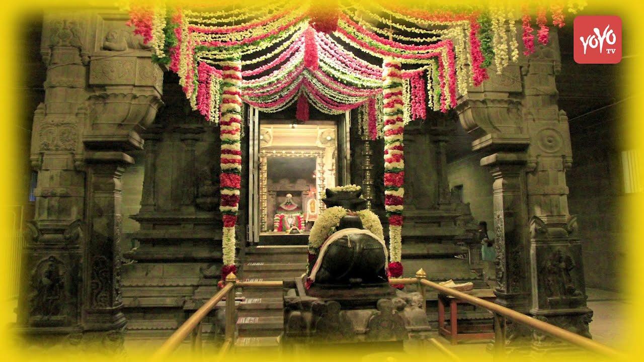 అరుణాచలక్షేత్ర మహత్యం! Arunachalam Temple Tiruvannamalai ...  అరుణా...