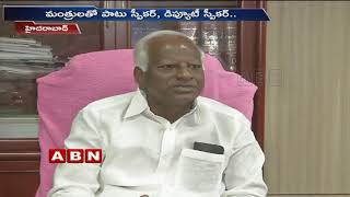 KCR To Finalize Cabinet Ministers List | 17 Leaders Seats confirmed | ABN Telugu
