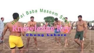 2017 Tamachydar Challenge Kabaddi Matches Urs Hazrat Baba Masoom Shah Chung