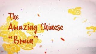 Amazing China: Chinese supercomputer honored!