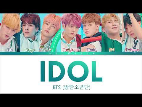 TEASER BTS 방탄소년단   'IDOL' Color Coded Lyrics Han Eng Rom