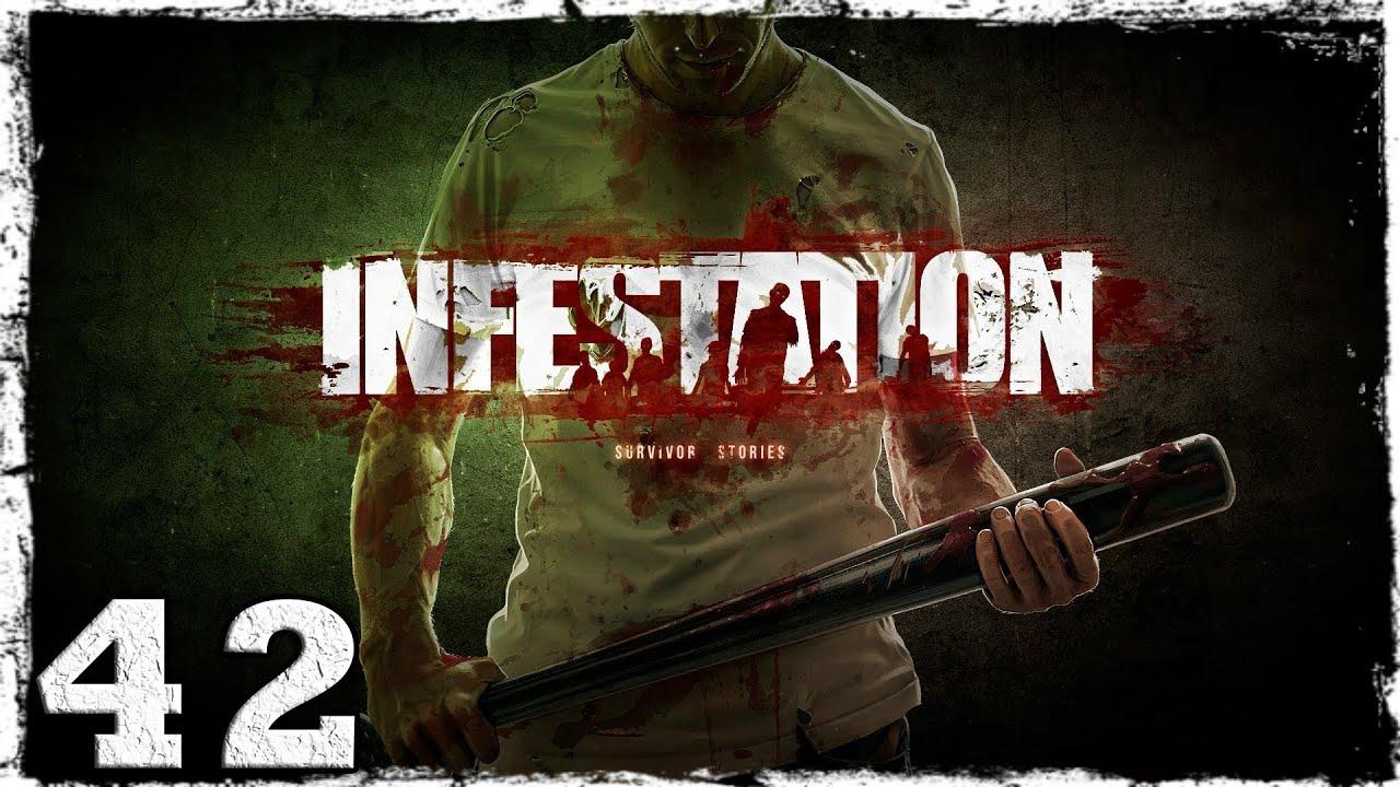 [Coop] Infestation: Survivor Stories (War Z). #42 - Недочеловек и его машина.