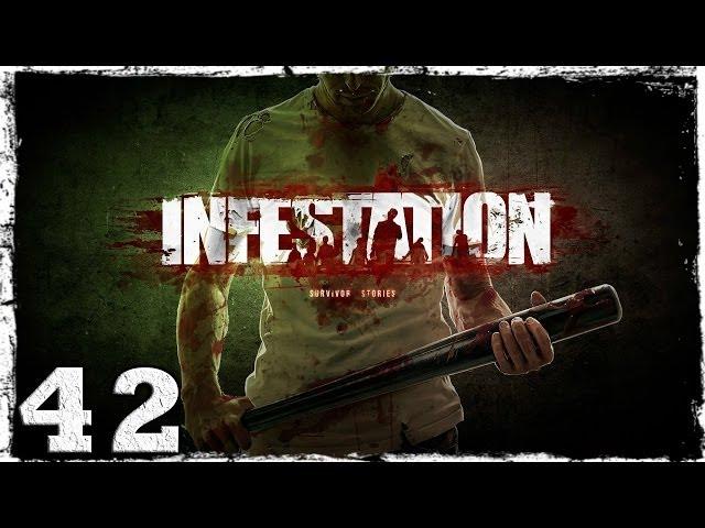 Смотреть прохождение игры [Coop] Infestation: Survivor Stories (War Z). #42 - Недочеловек и его машина.