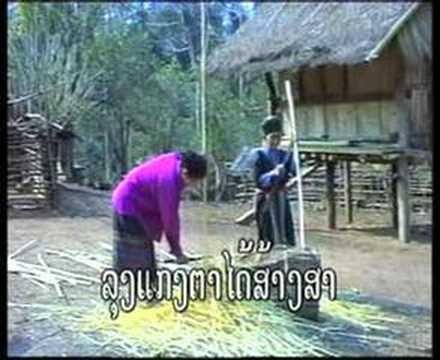TuyDumLumPun (Lorng Ko Viseth)