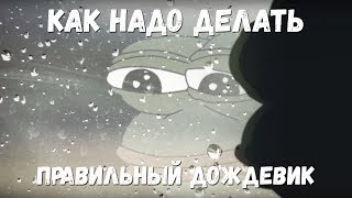 видео Модные дождевики 2017. GOOSE: красивые дождевики плащи в коллекциях весенне-летнего сезона