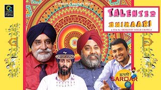 TALENTED BHIKAARI | A Short Film By: AMARJEET SINGH CHAWLA