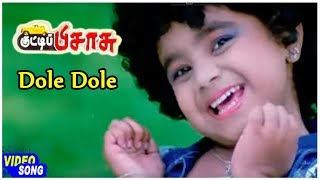 Dole Dole Song | Kutti Pisasu Movie Video Songs | Baby Keerthika | Ramji | Sangeetha | Deva Songs