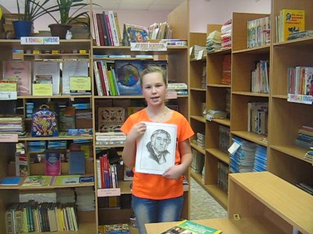 Изображение предпросмотра прочтения – АлександраГордеева читает произведение «Слон и Моська» И.А.Крылова
