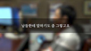 [팽창형 임플란트 후기] 고혈압, 음경확대술, 50대 …