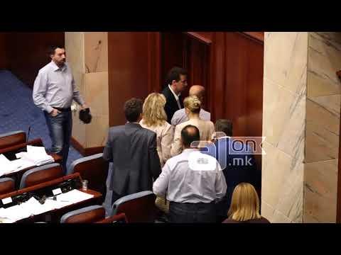 ВМРО-ДПМНЕ ја напушти седницата