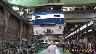 【4K】JR貨物広島車両所一般公開2018 EF210-108(新塗装)機関車吊り上げ 1回目