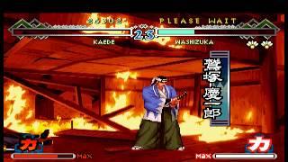 [DC]Bakumatsu Rouman Dai Ni Maku: Gekka no Kenshi Final Edition TEST