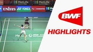 Daihatsu Yonex Japan Open 2017 | Badminton QF – Highlights