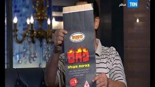 البيت بيتك - رئيس جمعية اصدقاء البيئة بالقليوبية يكشف كارثة تصدير الفحم لإسرائيل