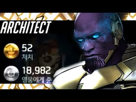 ARCHITECT CARRY DOOMFIST! 52 ELIMS! [ OVERWATCH SEASON 18 TOP 500 ]